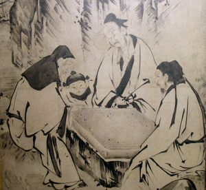 In many East Asian cultures, Go was considered one of the most important skills a civilized person could learn. This screen was made by Kano Eitoku in the 16th century.