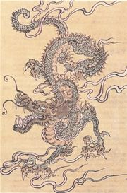 Chinese dragon, colour engraving on wood, Chinese school, 19th Century